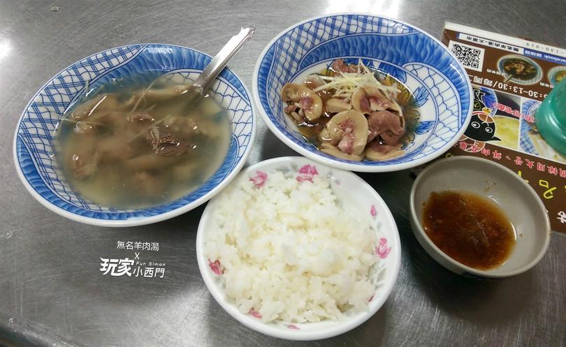 [食記] 台南市 中